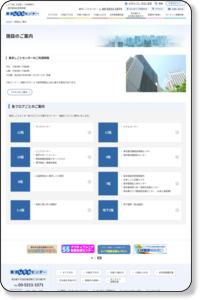 7階 東京都福祉人材センター人材情報室 - 施設案内 - 東京しごとセンター