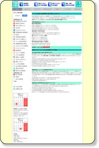 金券ショップ〜新宿 チケットトミンズ〜