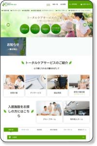 住宅型有料老人ホーム・デイサービスの株式会社ティー・シー・エス