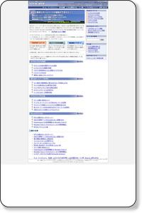 ビジネスブログ ブログのホームページ制作 トータルWEB(千葉,東京)