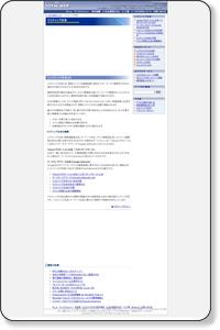 リスティング広告 :ビジネスブログのホームページ制作