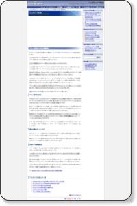 クリック単価と広告の掲載順位 - リスティング広告