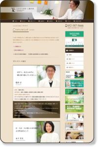 カウンセリング | 名古屋市中村区のうつ病治療 とわたり内科・心療内科