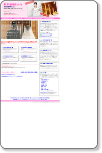東京結婚式場Guide
