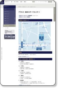 交通アクセス(総合スポーツセンター) | 東洋大学