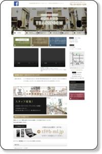 鷺ノ宮/美容室/天然ヘナ100%無農薬/トランスフォーム-東京-鷺宮