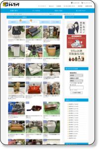 リサイクルショップ トレジャーファクトリー練馬店 トピックス|東京都練馬区のリサイクルショップ