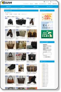 練馬店ファッション情報に関連したショップブログ|リサイクルショップ トレジャーファクトリー