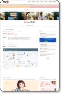ティーツー・インボルブ| 名古屋市北区黒川駅近くの美容室T2 INVOLVE(ティーツー・インボルブ)