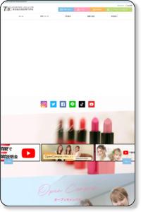 美容専門学校のTSBS | 東京総合美容専門学校
