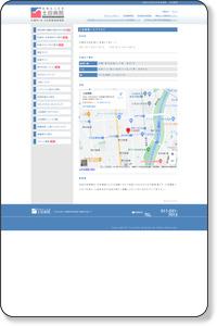 医療法人社団 土田病院 札幌市 中央区 総合病院 救急指定病院 土田病院へのアクセス