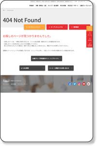 群馬県県別カウンセリング&相談会日程|辻調グループ 学校案内サイト tsujicho