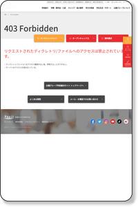 茨城県県別カウンセリング&相談会日程|辻調グループ 学校案内サイト tsujicho
