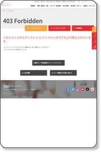 宮城県県別カウンセリング&相談会日程|辻調グループ 学校案内サイト tsujicho