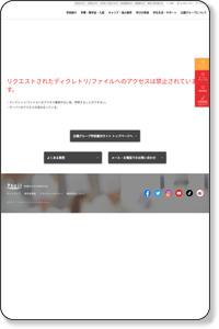 沖縄県県別カウンセリング&相談会日程|辻調グループ 学校案内サイト tsujicho