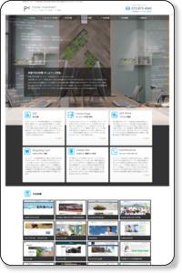 京都のホームページ制作(作成)&SEO対策の会社
