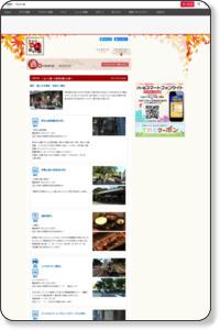 港町 癒しの夫婦旅 神奈川・横浜|2012年9月10日の放送一覧|大人の極上ゆるり旅:テレビ東京