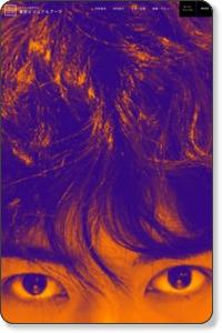 <<公式>>東京ビジュアルアーツ|声優・写真・音楽−夢を実現する専門学校