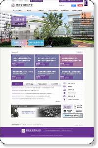 トップページ   東京女子医科大学