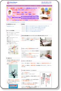 カウンセリング 大阪/三宅麗子の潜在意識を癒し本質に目覚める心理カウンセリングルーム!