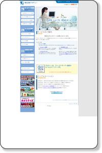 福岡市 ホームページ制作会社 株式会社アルティー:九州、福岡を拠点にホームページの作成を行っています