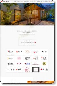 湯葉と豆腐の店 梅の花 −株式会社 梅の花ー
