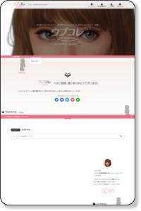 千葉のホームページ制作 UniqueWeb