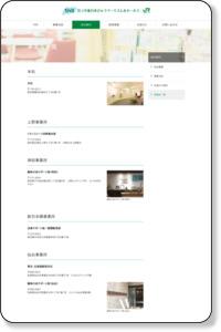 事業所一覧|JR東日本グループの旅行会社 びゅうトラベルサービス