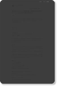 株式会社トップワイジャパン(東京都板橋区、代表取締役社長:柳原達也)は、ソーラーパネルの案内取次業務を開始しました。 - ValuePress! [ プレスリリース 配信サイト ]