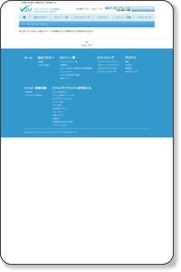 体験講座&講演会(大阪)【VDI】心理カウンセリング・セラピストのための心理学講座