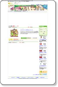 ペット情報趣味特集、横浜川崎のペット情報