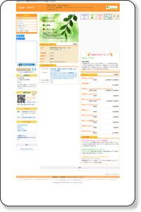 Luana (ルアナ) | 福岡市中央区今泉 カウンセリングのお店‐バイタルなび