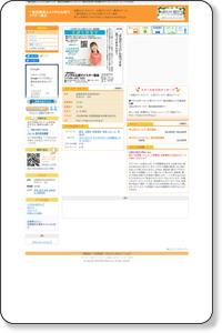 滋賀カウンセリングHealingRoom373 | 長浜市田村町 田村駅のカウンセリングスクール‐バイタルなび