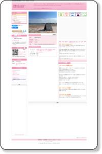 松田色彩研究所 | 宮崎市宮崎市 カウンセリングのお店‐バイタルなび