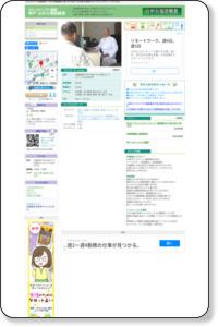 カウンセリングと催眠|神戸・山手心理相談室 | 神戸市中央区下山手通 元町駅のカウンセリングサロン‐バイタルなび