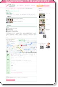 医療法人社団 明芳会 板橋中央総合病院の施設詳細情報 - 医療求人 Wメディカル