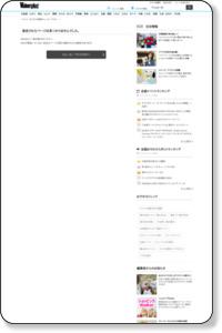 ワーナー・マイカル・シネマズ大宮のスポット&イベント情報 | ウォーカープラス