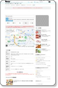 【地図】サンシャインシティ   ウォーカープラス