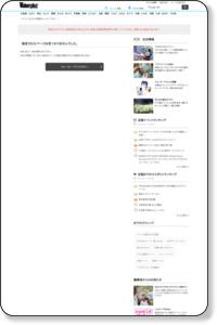 【地図】TOHOシネマズ 六本木ヒルズ | ウォーカープラス