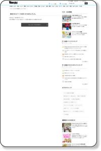 【地図】ポレポレ東中野 | ウォーカープラス