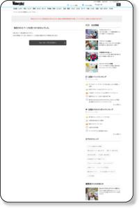 ジョリー東宝のスポット&イベント情報 | ウォーカープラス