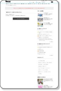 江戸川区のおでかけスポット一覧【キッズスペース・託児スペースあり】 | ウォーカープラス