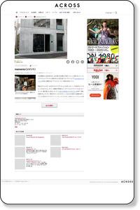 memento(メメント) ストリートファッション マーケティング ウェブマガジン ACROSS(アクロス)
