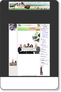 【WEB 観光.COM(ウェブ観光ドットコム)】アメリカ・日本 観光スポット・レジャースポットを、写真(画像)でご紹介。