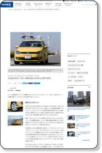 フォルクスワーゲン・ポロTSIハイライン(FF/7AT)【ブリーフテスト】(webCG)