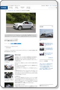 フォルクスワーゲン・ポロGTI(FF/7AT)【短評】webCG