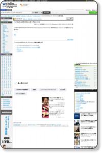 ハンビットユビキタスエンターテインメントとは - Weblio辞書