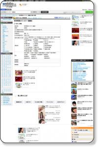 岐阜環境カウンセラー協議会とは - NPO法人データベース Weblio辞書