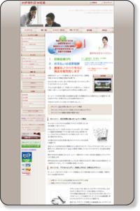ホームページ製作@Web:制作会社-ウェブサイトの作成、SEO対策-