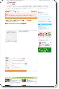 Mnet ワンダーランド 韓国エンターテインメント展 新潟県 - 新潟市中央区のイベント | Komachi-WEB